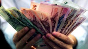 ผู้มีรายได้น้อยเฮ! รัฐบาลเตรียมโอนเงินช่วยเหลือเป็นของขวัญปีใหม่