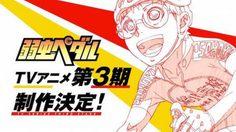 Yowamushi Pedal ปล่อยพรีวิวตัวใหม่พร้อมประกาศทำอนิเมะซีซั่น 3 !!