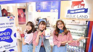 เปิดแล้ว ! คาเฟ่สาขาใหม่สำหรับสายหวาน กลางกรุง 'Milk Land X BNK48'