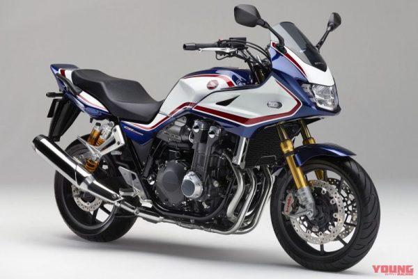 2020 Honda CB1300