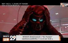 """MONO29 ส่งตรงความมันส์ ภ.""""The Predator""""  ฉายครั้งแรกบนฟรีทีวีไทย 11 ก.ค.นี้ เวลา 18.00 น."""