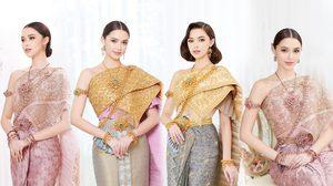 แพทริเซีย กู๊ด เจิดจรัสในลุคชุดไทยจักรพรรดิ สวยสง่างามดั่งต้องมนตร์