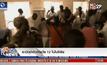 ระเบิดฆ่าตัวตายวัย 12 ในไนจีเรีย