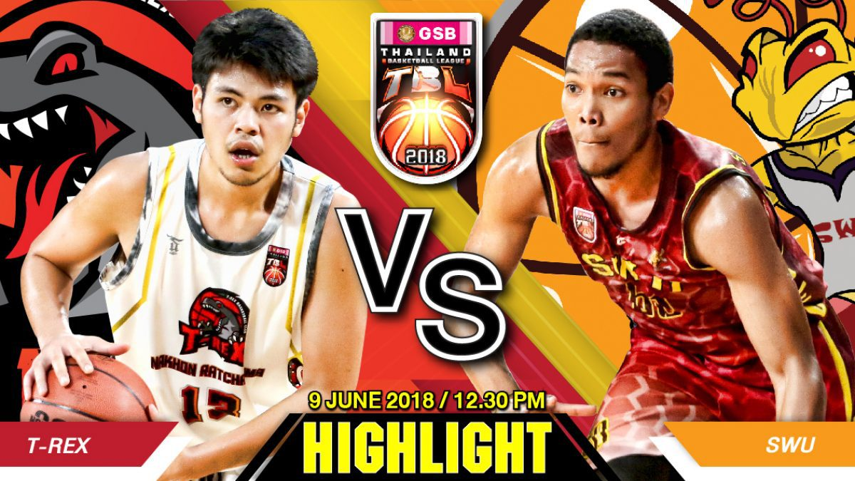 Highlight บาสเกตบอล GSB TBL2018 : Leg2 : T-Rex VS SWU Basketball Club (9 June 2018)