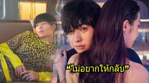 "Hollaphonic – เอก ซีซันไฟว์ พา เป๊ก ""King of Thai Pop"" สู่วงการเพลงนานาชาติ"