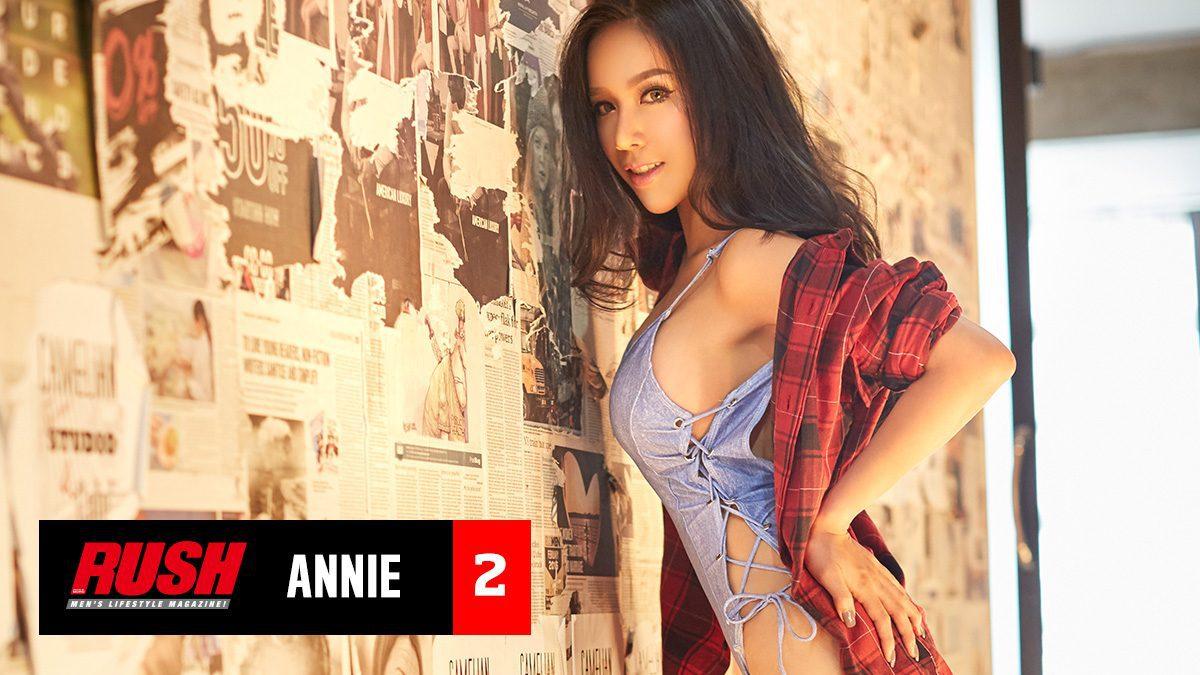 แอนนี่ ปริศนา ปัญญาศิรินุกูล สาวสวยนักซิ่งกับความเซ็กซี่สุดซี้ดขั้นยกล้อ Issue 86