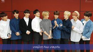 Stray Kids รุกกี้บอยกรุ๊ปสุดมาแรง พร้อมเสิร์ฟโชว์เต็มอิ่มครั้งแรกในเมืองไทยแล้ว!!