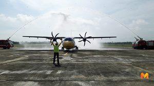 เปิดเที่ยวบินปฐมฤกษ์ สายการบินนกแอร์บินตรงเส้นทาง ดอนเมือง – เพชรบูรณ์