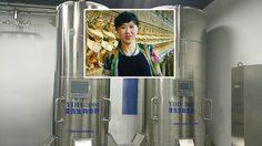 หนุ่มจีนนำร่างของภรรยาที่เสียชีวิต แช่แข็ง เพื่อหวังว่าเธอจะกลับมามีชีวิตได้อีกครั้ง