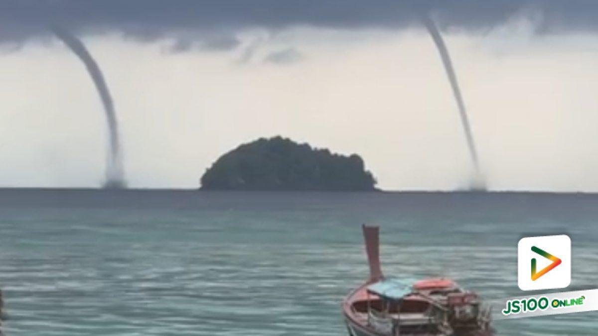 """เกิดปรากฏการณ์ทางธรรมชาติกลางทะเลอันดามัน """"พายุงวงช้าง"""" ก่อตัวขึ้นพร้อมกันถึง 4 ลูก สร้างความตื่นตกใจให้กับนักท่องเที่ยวเกาะหลีเป๊ะ จ.สตูล"""