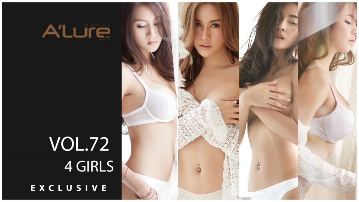 ความขาวจาก 4สาวสวย 4 แบบที่จะทำให้หนุ่มๆ ตาค้างแน่ๆ