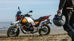 Moto Guzzi V85 TT ผจญภัยได้ทุกที่ สนุกกับการขับขี่สไตล์ Classic Enduro