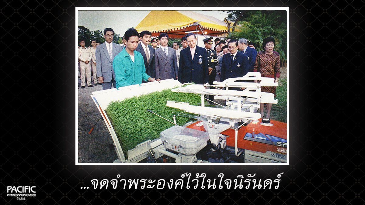 16 วัน ก่อนการกราบลา - บันทึกไทยบันทึกพระชนมชีพ