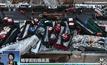 อุบัติเหตุรถยนต์ชนกัน 37 คันในจีน