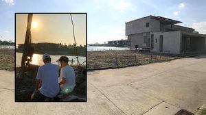 'บอย เคบี' โวยซื้อบ้านหรูริมทะเลสาบ 80 ล้าน สุดท้ายสร้างไม่เสร็จ แถมได้ที่ดินไม่ครบ!