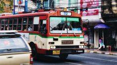 ปรับขึ้นค่ารถเมล์