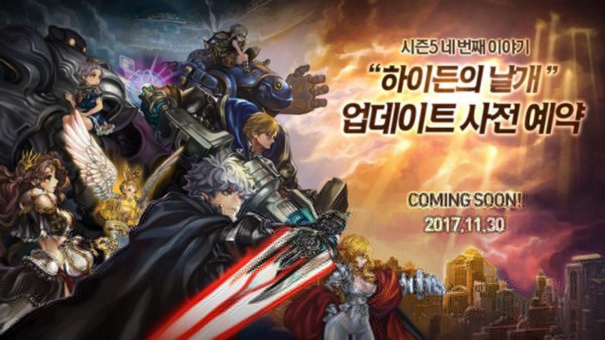 Dragon Blaze เจาะลึกเรื่องราว Overlord HAYDEN'S WING ตอนที่ 1