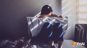 วิบากกรรม กับ 5 วิธีแก้ไข ทำอย่างไรให้พ้นจากความทุกข์ ?