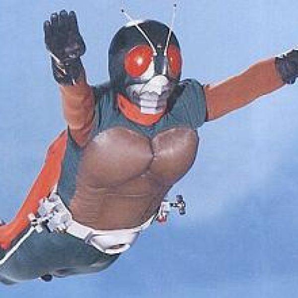 Masked Rider Sky Rider