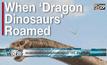 พบฟอสซิลไดโนเสาร์มังกรอายุกว่า 160 ล้านปีในจีน