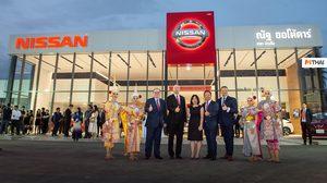 Nissan เปิดตัว Nissan Retail Concept โชว์รูมแนวคิดใหม่ แห่งแรกในภาคอีสาน