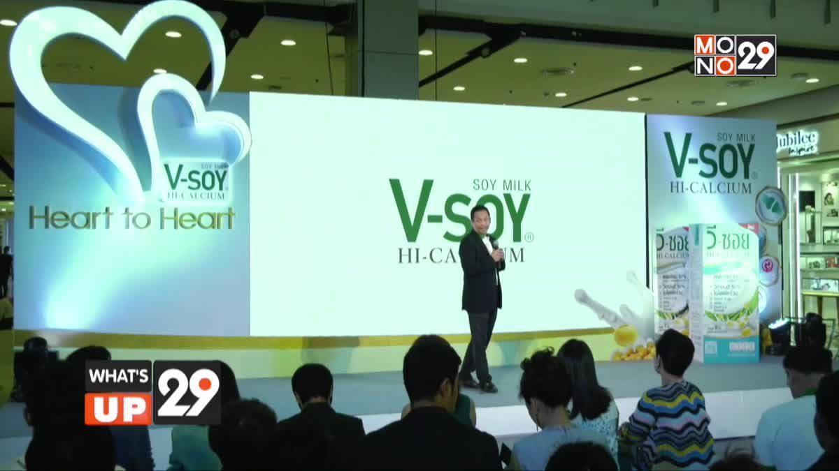 """""""V-Soy Heart To Heart"""""""