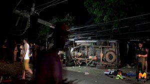 คืบหน้ารถแอมบูแลนซ์ ทต.ตำบลบ้านถ้ำ เกิดอุบัติเหตุเสียชีวิต 3 ราย