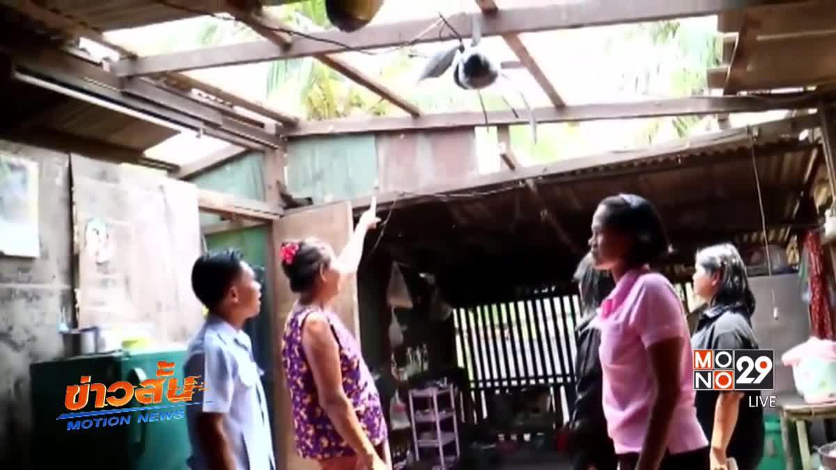 พายุพัดถล่มบ้านพัง 41 หลังที่ จ.ลพบุรี