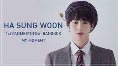 HA SUNG WOON 1st FANMEETING in BANGKOK