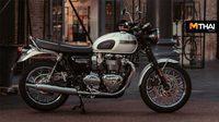 Triumph Bonneville T120 Diamond Edition รุ่นพิเศษฉลองครบรอบ 60ปี