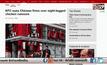 ยื่นฟ้อง! ปล่อยข่าวลวงโลก ไก่ทอด KFC ทำจากไก่ 8 ขา