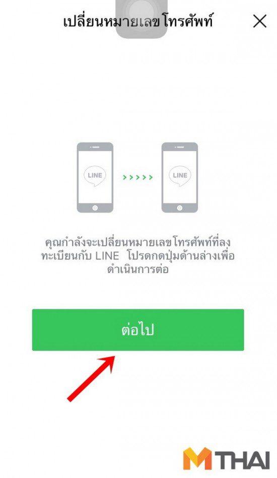 Line_4_resize