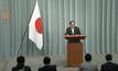 ญี่ปุ่นแสดงความเสียใจเรื่อง ส.ส.อังกฤษถูกสังหาร
