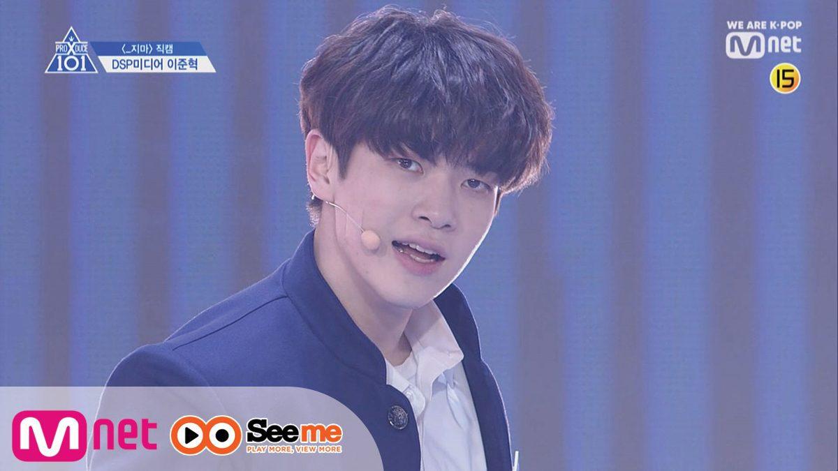 PRODUCE X 101 [Fancam] 'อี จุนฮยอก' LEE JUN HYUK | จากค่าย DSPMedia ′_지마(X1-MA)′