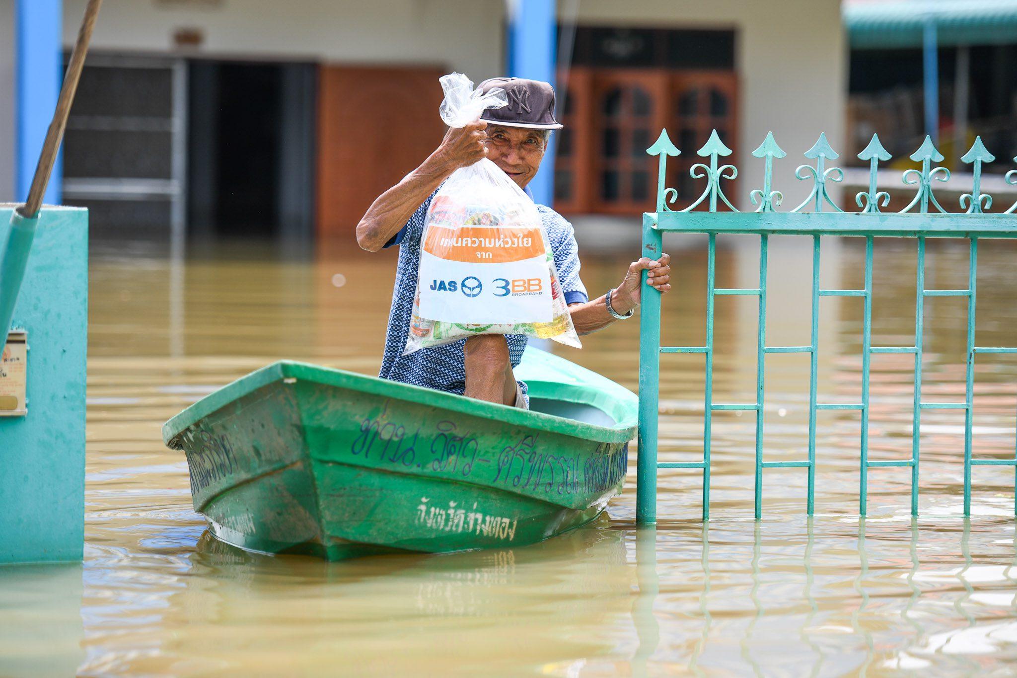 JAS และ 3BB ภาคกลางลงพื้นที่ช่วยเหลือผู้ประสบภัยน้ำท่วมต่อเนื่อง