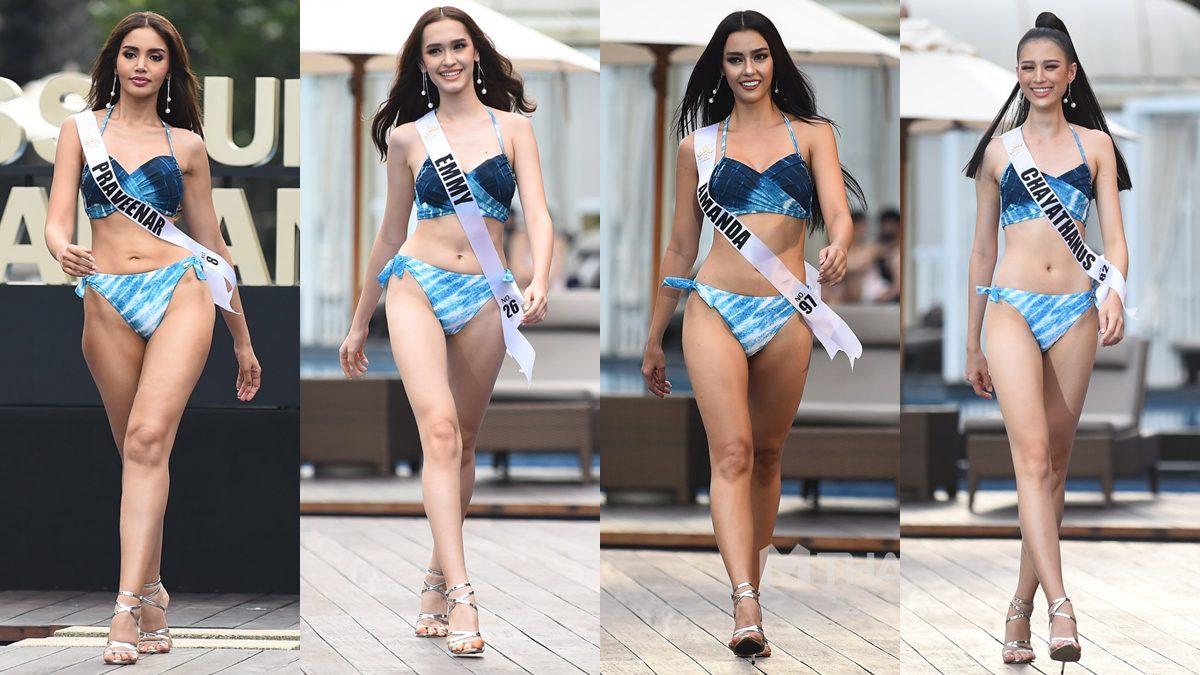 30 มิสยูนิเวิร์สไทยแลนด์ 2020 อวดหุ่นโชว์ ชุดว่ายน้ำ รอบ Swimsuit Competition