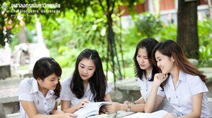 20 โครงการรับตรง ประจำปีการศึกษา 2560 จุฬาฯ