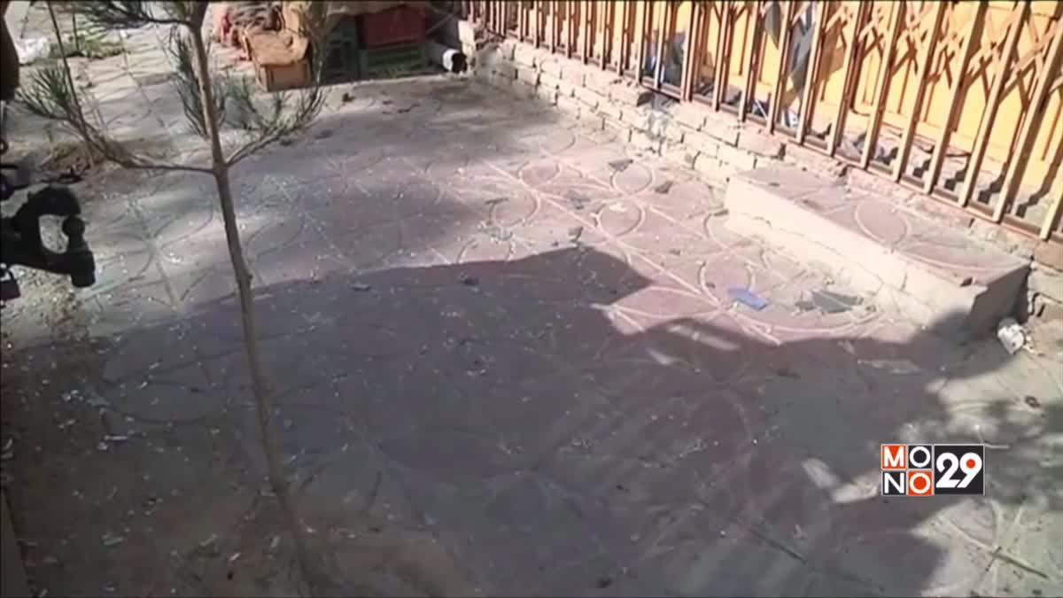 คาร์บอมบ์ถล่มเมืองหลวงอัฟกานิสถาน