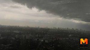 อุตุฯ เผยไทยตอนบนมีฝนลดลง เตือน! ช่วง 25-27 ส.ค. เริ่มมีฝนเพิ่มขึ้น