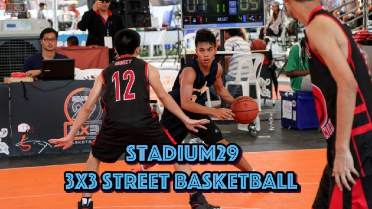 เริ่มเเล้ว!!! การเเข่งขัน Stadium29 3x3 Street Basketball...