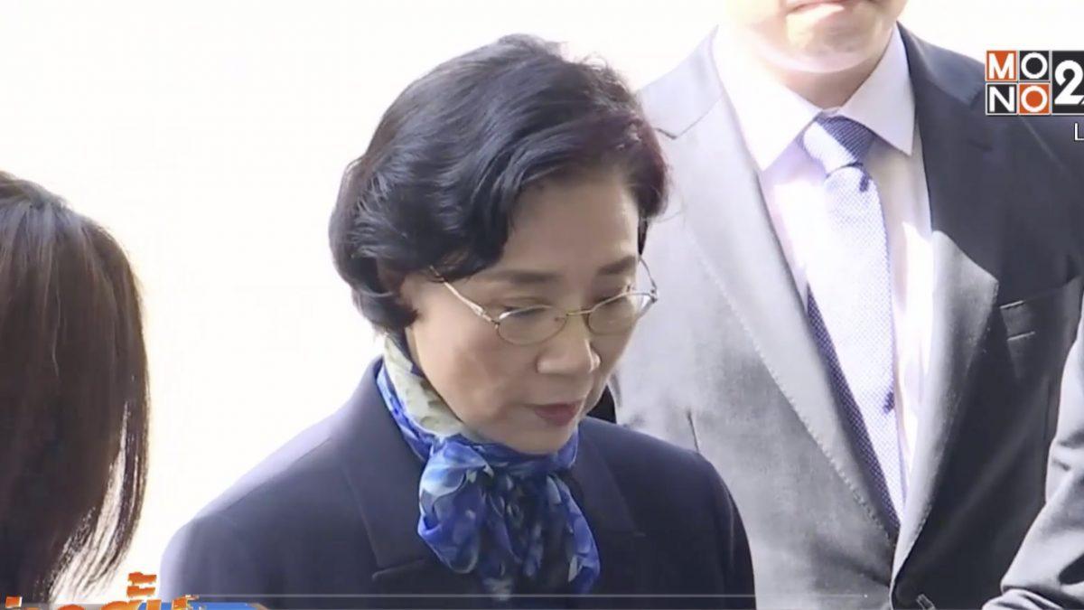 ภรรยาประธานสายการบินเกาหลีใต้ให้ปากคำ