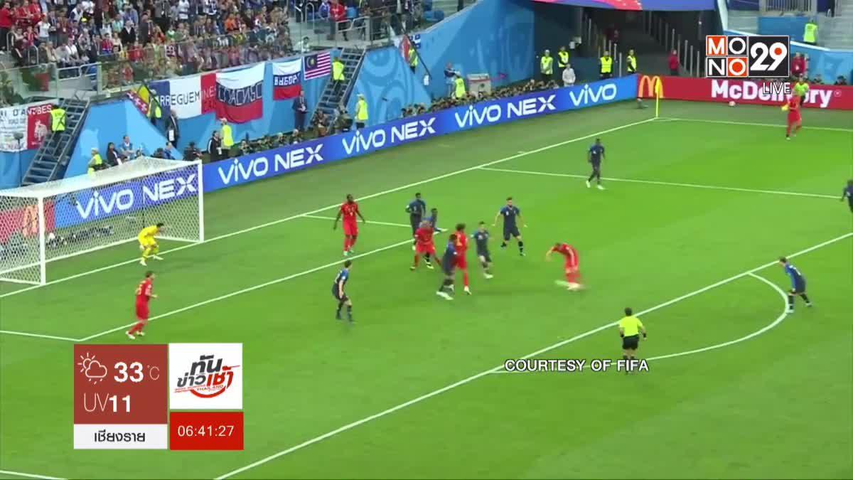 ฝรั่งเศสเฉือนเบลเยี่ยม 1-0 เข้าชิงบอลโลก2018