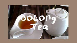 ชาอู่หลง ช่วยในการลดน้ำหนัก