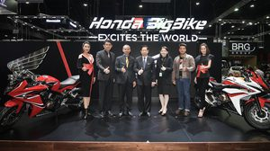 Honda BigBike เปิดตัว Honda 500 Series, 650 Series และ Rebel 500 ที่แรกในงาน Motor Expo 2017