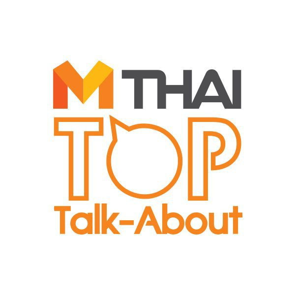MThai Top Talk About