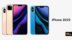 มาเต็มๆ ภาพคอนเซปต์  iPhone 2019 ทั้ง 3 รุ่น iPhone 11, iPhone 11 Max และ iPhone XR 2019