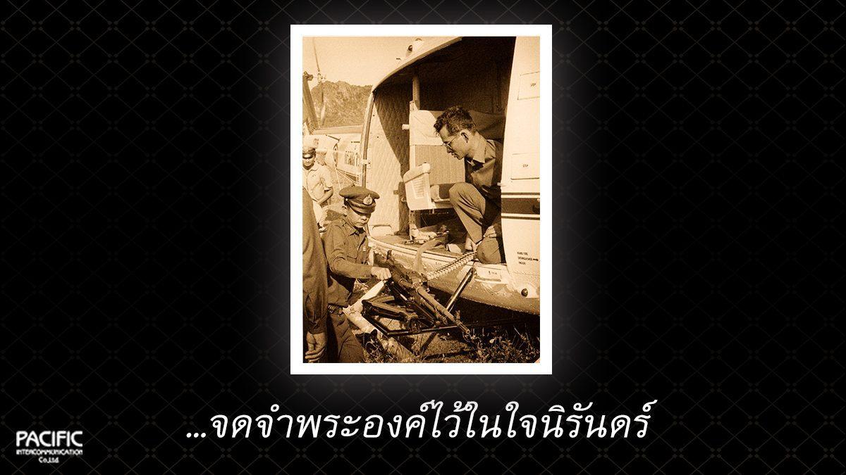 47 วัน ก่อนการกราบลา - บันทึกไทยบันทึกพระชนมชีพ
