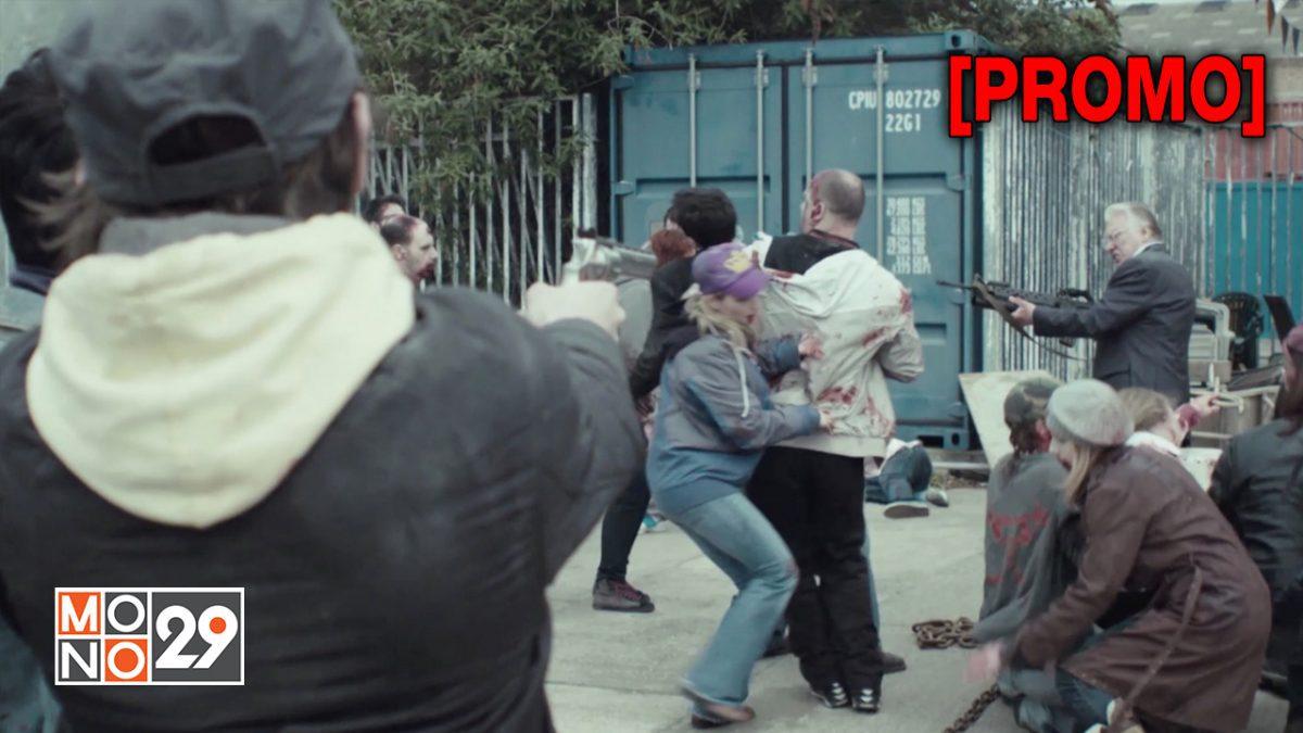 Cockneys VS Zombies แก่เก๋า ปะทะ ซอมบี้ [PROMO]