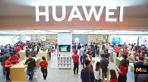 หัวเว่ยเปิด Huawei Experience Store ใหญ่ที่สุดในเอเชียแปซิฟิกพื้นที่กว่า 300 ตารางเมตร