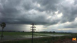 อุตุฯ ประกาศเตือนพายุโซนร้อน 'เซินติญ' ฉบับที่ 9